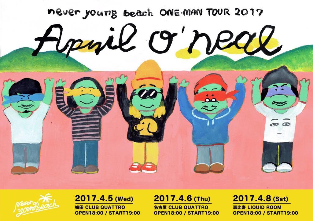 nyb2017tour